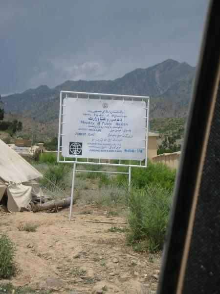 Musa Kheil district's public health ministry